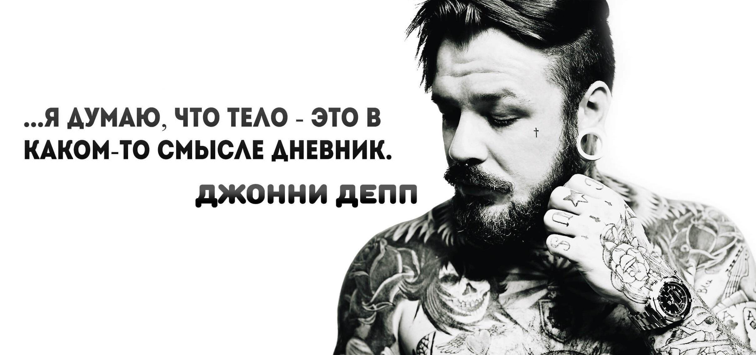 Тату салон в Киеве